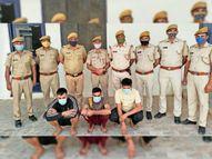 कर्मचारी ने ही दाे दाेस्तों संग मिलकर की थी पंप कर्मी से 9.40 लाख की लूट, 3 आरोपी गिरफ्तार|श्रीगंंगानगर,Sriganganagar - Dainik Bhaskar