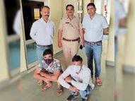 काेचिंग संस्थान से घर लाैट रही युवती का मोबाइल लूटकर भागे दो युवक गिरफ्तार|श्रीगंंगानगर,Sriganganagar - Dainik Bhaskar