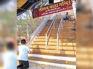 घट स्थापना कर शक्ति की नवाह्न आराधना; मंदिर सूने, घराें में पूजा|उदयपुर,Udaipur - Dainik Bhaskar