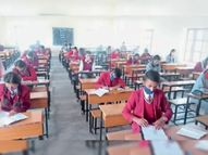 थर्मल स्कैनिंग के बाद क्लास में एंट्री, सोशल डिस्टेंसिंग से बिठाए गए स्टूडेंट्स|शिमला,Shimla - Dainik Bhaskar