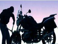 मकान बनाने के लिए आगरा से बुलाया मजदूर, दोस्ती कर बाइक मांग ले गया फिर नहीं लौटा|ग्वालियर,Gwalior - Dainik Bhaskar