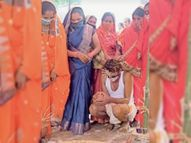 कार्ड छपने के बाद कहीं शादी टली, तो कहीं अनुमति नहीं; कंटेनमेंट जोन में शादी पर रोक|भिलाई,Bhilai - Dainik Bhaskar