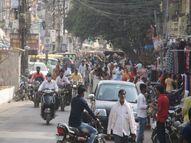 बुधवार को 652 नए कोरोना संक्रमित मिले, 5 की हुई मौत, बाजारों में भीड़ से फैल रहा संक्रमण|ग्वालियर,Gwalior - Dainik Bhaskar