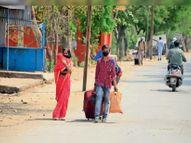 29 दिन में इंदौर-कोटा से 3531 विद्यार्थी, यूपी-गुजरात से 1372 लोग फिर घर लौटे सागर,Sagar - Dainik Bhaskar