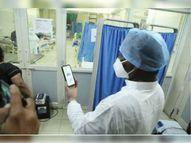 अप्रैल सबसे ज्यादा संक्रमित, 13 दिन में 1065 नए मरीज, एक ही दिन में 6 मौतें सागर,Sagar - Dainik Bhaskar