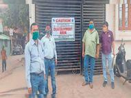 बिष्टुपुर पीएंडएम माॅल में 17 ग्राहक, कदमा बाजार के 6 दुकानदार मिले पाॅजिटिव; तीन दुकानें सील जमशेदपुर,Jamshedpur - Dainik Bhaskar