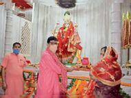 चैत्र नवरात्रि के पहले दिन घरों व मंदिरों में भक्तों ने की मां शैलपुत्री की पूजा, अाज मां ब्रह्मचारिणी की हाेगी आराधना|धनबाद,Dhanbad - Dainik Bhaskar