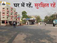 बिलासपुर, रायगढ़, मुंगेली, बलरामपुर, GPM और महासमुंद में सबकुछ बंद; 16341 एक्टिव केस इन्हीं जिलों से, अब तक 878 मरीज की मौत|रायगढ़,Raigarh - Dainik Bhaskar