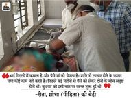 शेखपुरा में रुपए नहीं देने पर पति ने वसूला से बायां हाथ काटकर फेंका, चाकू घोंपा; सदर अस्पताल में महिला का इलाज जारी बिहार,Bihar - Dainik Bhaskar