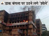 काबू पाने में फायर ब्रिगेड के छूटे पसीने, 5वें फ्लोर पर थी इंडियन ऑयल की ऑफिस|पटना,Patna - Dainik Bhaskar
