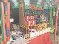 महामारी के बीच इस रमजान आप वही करिए जो पैगम्बर मोहम्मद करते थे, एहतियात के साथ इबादत जमशेदपुर,Jamshedpur - Dainik Bhaskar