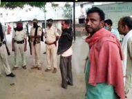 नवादामें मिल मालिक ने रॉडसे वारकर ले ली ग्राहक की जान, मृतक के परिजनों ने किया हंगामा बिहार,Bihar - Dainik Bhaskar
