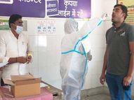 पिछले 24 घंटे में 29 संक्रमित मरीजों ने तोड़ा दम, 2844 मिले नए पॉजिटिव; पूरे राज्य में 15,343 एक्टिव मरीज|धनबाद,Dhanbad - Dainik Bhaskar