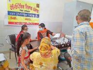 होम्योपैथिक कैंप में 85 मरीजों की जांच कर फ्री दवाइयां बांटी|जलालाबाद,Jalalabad - Dainik Bhaskar