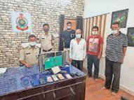 साढ़े 14 लाख की सट्टा पर्ची के साथ 4 गिरफ्तार, आरोपियों से 54 हजार जब्त|रायगढ़,Raigarh - Dainik Bhaskar