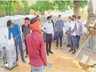 कलेक्टर ने अधिकारियों से कहा- किसानों को समुचित सुविधाएं दिलाएं छतरपुर (मध्य प्रदेश),Chhatarpur (MP) - Dainik Bhaskar