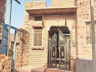मदद के लिए अनाज से भरे रहते थे कमरे; रुपए देते वक्त कभी गिने नहीं, इसलिए पड़ा नाम|पाली,Pali - Dainik Bhaskar