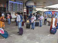 महाराष्ट्र, पंजाब, केरल से पटना एयरपोर्ट उतरना है तो RT-PCR निगेटिव रिपोर्ट साथ लाएं, पटना प्रशासन ने एयरपोर्ट को लिख दिया पत्र|पटना,Patna - Dainik Bhaskar