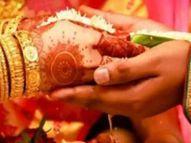 लॉकडाउन की शादियों में दोनों पक्षों से 20-20 लोग होंगे शामिल, नाई-पंडित भी इसमें शामिल होंगे|रीवा,Rewa - Dainik Bhaskar