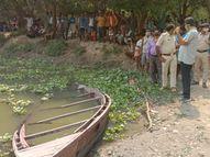 दरभंगा के रघु तालाब में 10 युवक कर रहे थे नौका विहार; नाव पलटने पर कई ने तैरकर बचाई जान, 2 डूबे बिहार,Bihar - Dainik Bhaskar
