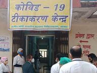 अलवर जिले में लगने लगीं कोरोना वैक्सीन आज, सभी ब्लॉक में सुबह भिजवाया गया कोरोना का टीका|अलवर,Alwar - Dainik Bhaskar