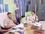 अंतरजिला अपराधी गिरोह का सरगना दो लोडेड पिस्टल के साथ धराया, तीन फरार|अररिया,Araria - Dainik Bhaskar