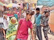 शहर में मास्क चेकिंग में 21 मजिस्ट्रेट दर्जनभर की रिपाेर्ट में जीराे कार्रवाई|भागलपुर,Bhagalpur - Dainik Bhaskar
