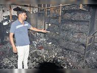 कपड़ा मार्केट में 4 मंजिला शिवम हेंडलूम शोरूम में आग, 6 दमकल गाड़ियाें ने सुबह तक पाया आग पर काबू अम्बाला,Ambala - Dainik Bhaskar
