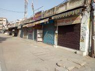 बाजार रहे बंद, दूध, सब्जी के नाम पर सड़कों पर निकले सैकड़ों लोग, चौराहों पर काम की तलाश में घंटों बैठे रहे मजदूर निराश लौटे|ग्वालियर,Gwalior - Dainik Bhaskar
