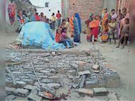 जर्जर मकान की दीवार गिरने से छह वर्ष के बच्चे की मौत, मां भी हुई जख्मी|मुजफ्फरपुर,Muzaffarpur - Dainik Bhaskar