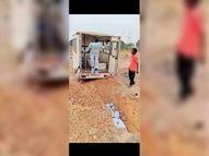 कोविड से मौत, महासमुंद से परिजन नहीं आए तो प्रशासन ने अमलीभौना में दफनाया|रायगढ़,Raigarh - Dainik Bhaskar