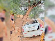 धाेक लगाने जा रहे थे, टायर फटने से कार पेड़ में भिड़ी, महिला की माैत|श्रीगंंगानगर,Sriganganagar - Dainik Bhaskar