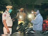 बिजली गुल, पुलिस ने टॉर्च की रोशनी में संभाली व्यवस्था|जयपुर,Jaipur - Dainik Bhaskar