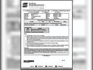 800-1500 रुपए में फर्जी काेराेना निगेटिव रिपोर्ट बनवाकर दूसरे राज्यों से आ रहे यात्री|उदयपुर,Udaipur - Dainik Bhaskar