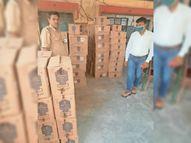 बरडीहा से 35 लाख की शराब जब्त, आठ गिरफ्तार|पटना,Patna - Dainik Bhaskar