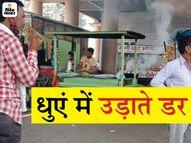 अलवर में ऑटो चालक, सब्जी विक्रेता, बस कंडक्टर, दूध व समोसा विक्रेता मास्क नहीं लगा रहे|अलवर,Alwar - Dainik Bhaskar