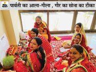 महिलाओं ने घर पर ही की गणगौर की पूजा; महिलाओं ने मांगा अखंड सुहाग, लड़कियों ने की अच्छे वर की कामना|जयपुर,Jaipur - Dainik Bhaskar