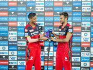 मैक्सवेल ने 2016 के बाद IPL में पहली फिफ्टी लगाई, एक ओवर में 3 विकेट लेने वाले शाहबाज ने हर्षल को पर्पल कैप सौंपी|IPL 2021,IPL 2021 - Dainik Bhaskar