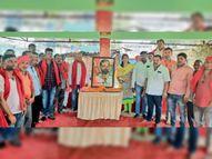 शहीद गुरदास के अधूरे सपने को पूरा करना ही हमारा लक्ष्य- अरुप चटर्जी निरसा,Nirsa - Dainik Bhaskar
