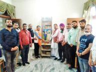 भारतीय जनता युवा मोर्चा फतेहगढ़ साहिब की बैठक|पटियाला,Patiala - Dainik Bhaskar