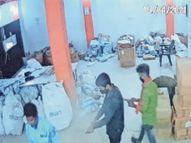 अहियापुर थाने से 50 मीटर दूर कुरियर कंपनी से 4 अपराधियों ने लूटे 14 लाख|मुजफ्फरपुर,Muzaffarpur - Dainik Bhaskar