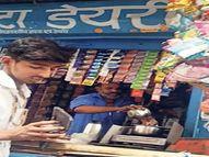 पॉजिटिव शख्स दुकान खोल बांट रहा था कोरोना; विभाग बेखबर, भास्कर ने पुलिस को सूचना दे करवाया क्वारेंटाइन|कोटा,Kota - Dainik Bhaskar