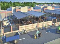600 पशुपालक जून में देवनारायण योजना में होंगे शिफ्ट|कोटा,Kota - Dainik Bhaskar