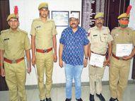 शहर के पुलिसकर्मियों को ग्रामीण एसपी ने किया सम्मानित, सिटी एसपी ने आदेश निकालकर कहा-बिना अनुमति सम्मान पाना सिविल सेवा के आचरण के विरुद्ध|कोटा,Kota - Dainik Bhaskar
