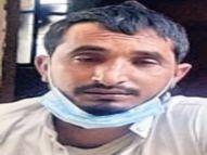 अश्लील वीडियो देखने का आदी था मौलवी, पीड़िता को ताबीज बना मारने की धमकी दी|अलवर,Alwar - Dainik Bhaskar