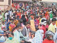 कोरोना कर्फ्यू के पहले दिनभर बाजारों में भीड़ से ट्रैफिक जाम, पुलिस नहीं संभाल पाई व्यवस्था|ग्वालियर,Gwalior - Dainik Bhaskar