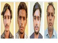 सफाईकर्मी बनकर शादी से 20 तोला सोना व 70 हजार रुपए चुराने वाले 4 आरोपी गिरफ्तार|सीकर,Sikar - Dainik Bhaskar