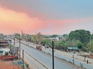 खाड़ी से आ रही नमी, गिरा दिन का तापमान; रात का तापमान 22.5 डिग्री सेल्यिस दर्ज किया गया|भिलाई,Bhilai - Dainik Bhaskar
