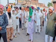 मंडी में बारदाना न पहुंचने पर किसानों ने पटियाला-सरहिंद रोड पर लगाया जाम|पटियाला,Patiala - Dainik Bhaskar