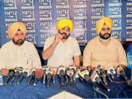 आम आदमी पार्टी के प्रदेश अध्यक्ष और सांसद भगवंत मान ने आईपीएस कुंवर विजय प्रताप सिंह के इस्तीफा सवाल उठाए|पटियाला,Patiala - Dainik Bhaskar